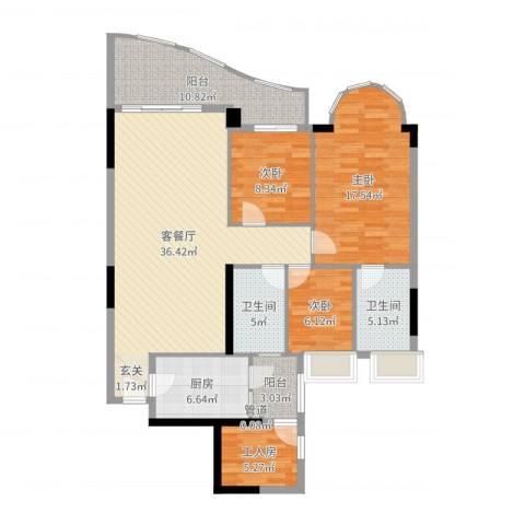 逸景翠园映月居3室2厅2卫1厨131.00㎡户型图