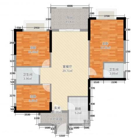 尚城雅苑3室2厅2卫1厨113.00㎡户型图