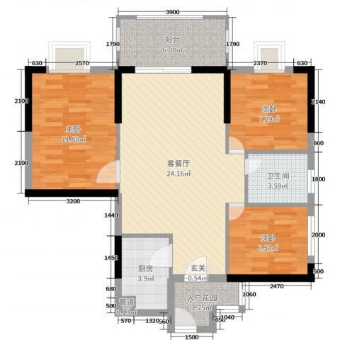尚城雅苑3室2厅1卫1厨94.00㎡户型图
