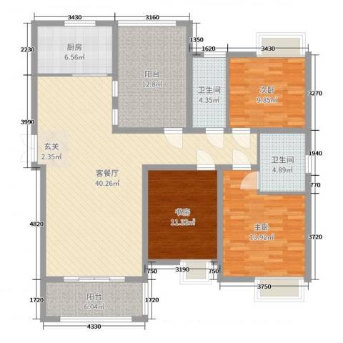海悦国际3室2厅2卫1厨138.00㎡户型图