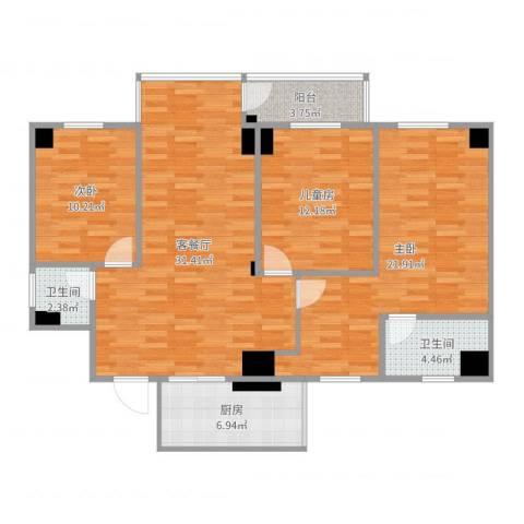 展麟大厦B9013室2厅2卫1厨117.00㎡户型图