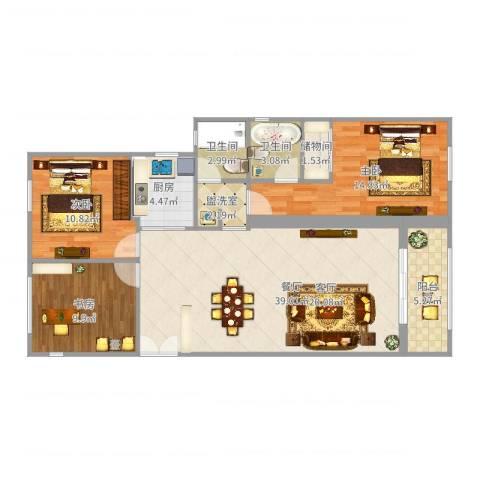 雅戈尔新东城3室3厅2卫1厨110.00㎡户型图