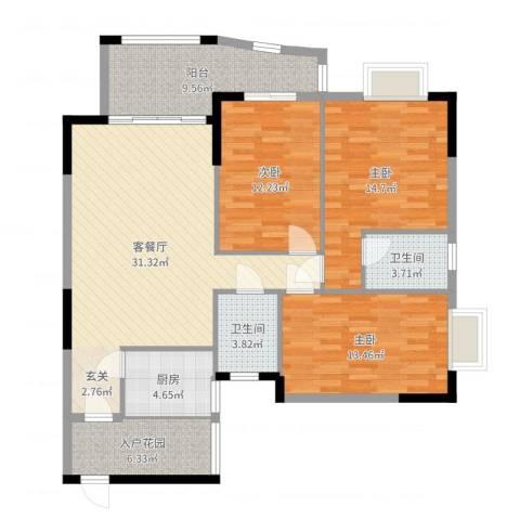 绵登・新世界花园3室2厅2卫1厨125.00㎡户型图