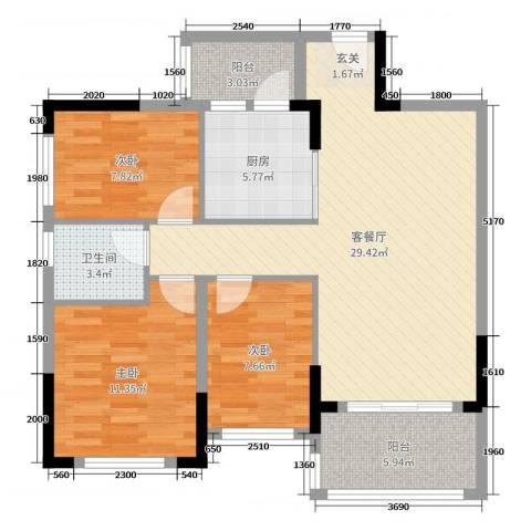 光大锦绣山河3室2厅1卫1厨95.00㎡户型图