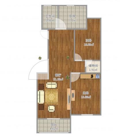 淞虹苑650弄2室1厅1卫1厨92.00㎡户型图