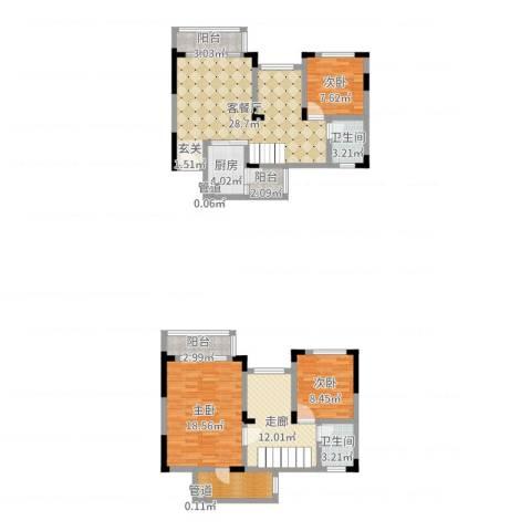 城海滨江春城一期3室2厅2卫1厨123.00㎡户型图
