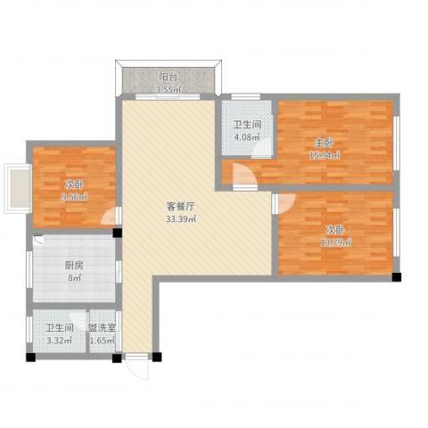 幸福华城3室4厅2卫1厨117.00㎡户型图