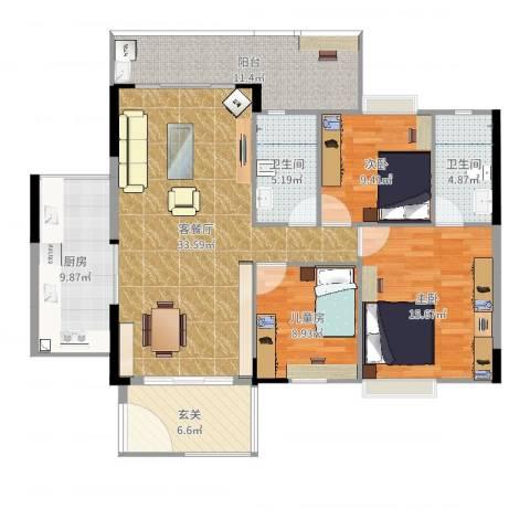 尚东雅轩3室2厅2卫1厨132.00㎡户型图