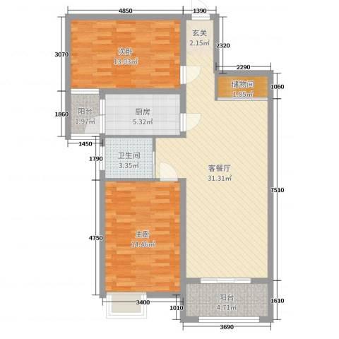 城投・御园2室2厅1卫1厨95.00㎡户型图