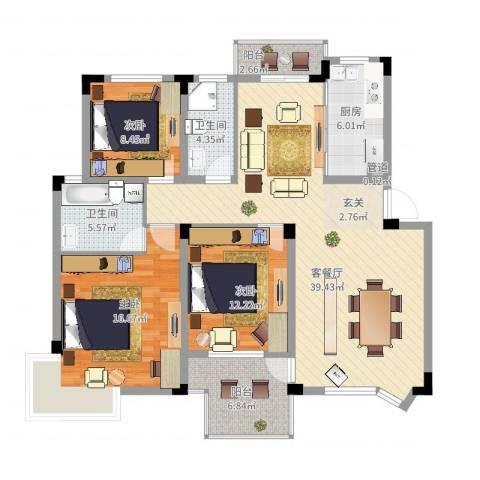 繁华世家3室2厅2卫1厨145.00㎡户型图