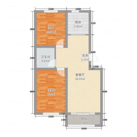 东润国际新城4期院墅2室2厅1卫1厨83.00㎡户型图