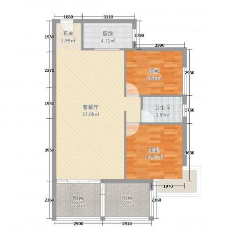 竹园新城2室2厅1卫1厨95.00㎡户型图