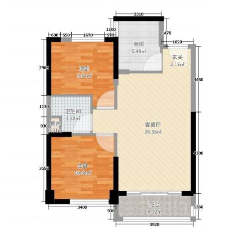 秦皇岛恒大城2室2厅1卫1厨75.00㎡户型图