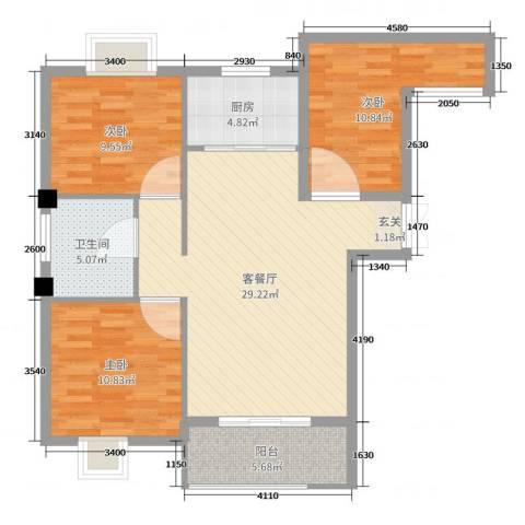 御景龙湾3室2厅1卫1厨95.00㎡户型图