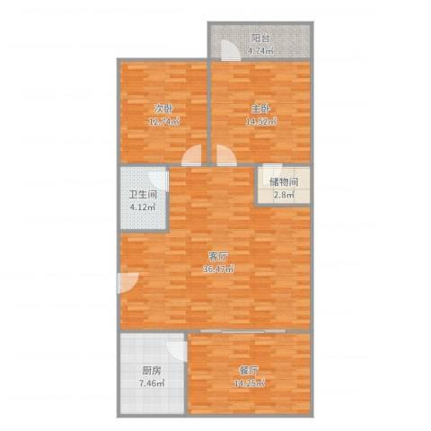 杏林苑2室2厅1卫1厨121.00㎡户型图