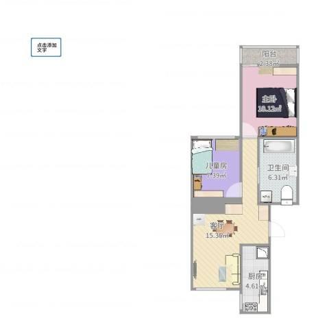 石佛营西里2室1厅1卫1厨58.00㎡户型图