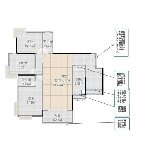 新世界花园3室1厅2卫1厨130.00㎡户型图