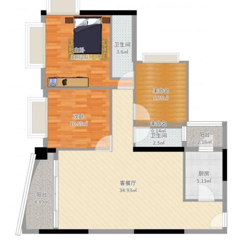 愉景南苑2室2厅2卫1厨122.00㎡户型图