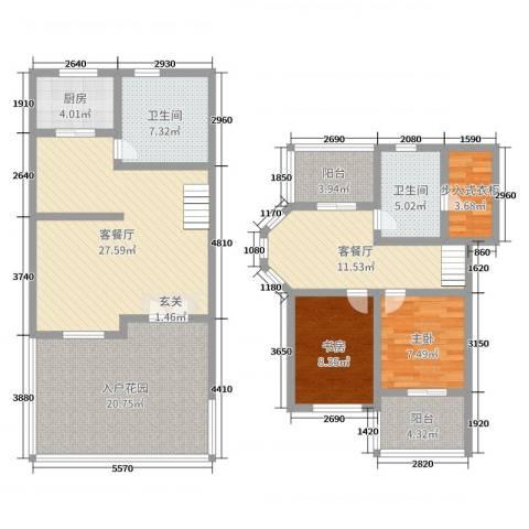 华威三十七英里2室4厅2卫1厨130.00㎡户型图