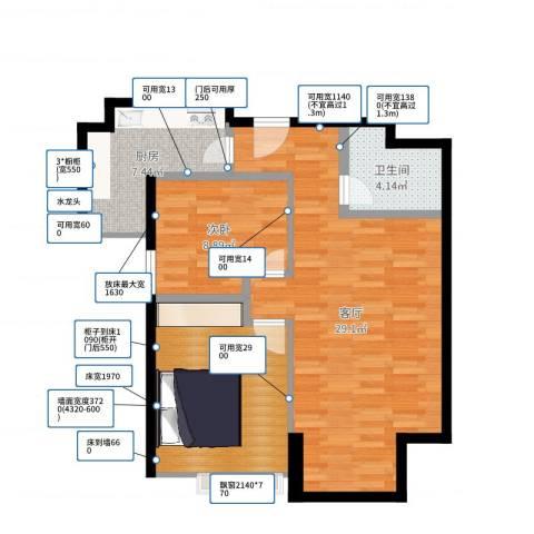 国美第一城1室1厅1卫1厨79.00㎡户型图