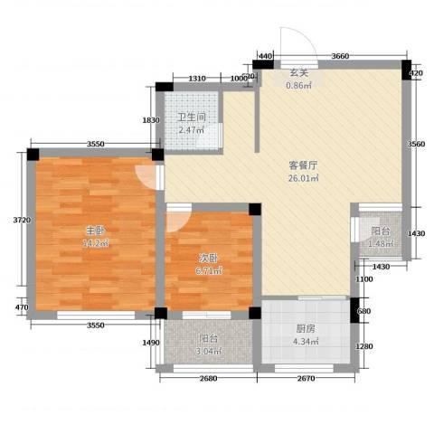 翡翠城2室2厅1卫1厨73.00㎡户型图