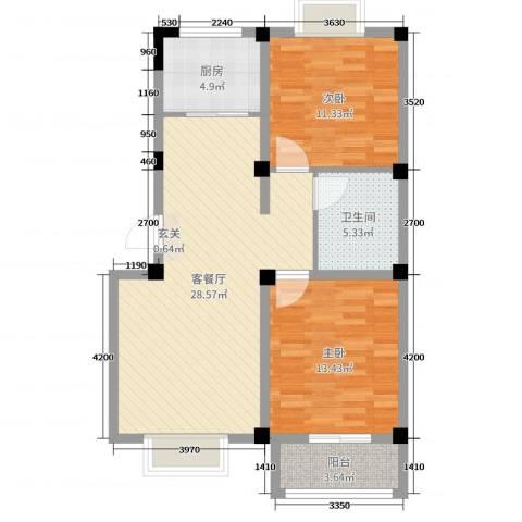 翡翠城2室2厅1卫1厨84.00㎡户型图