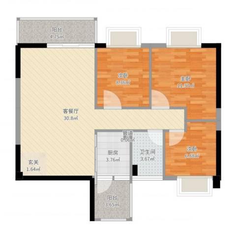 京华奥园3室2厅1卫1厨92.00㎡户型图