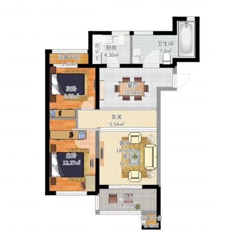 河海龙湾2室2厅1卫1厨85.00㎡户型图