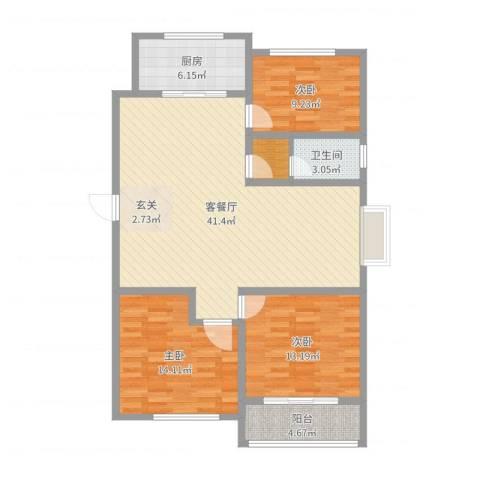 新富专家公寓3室2厅1卫1厨117.00㎡户型图