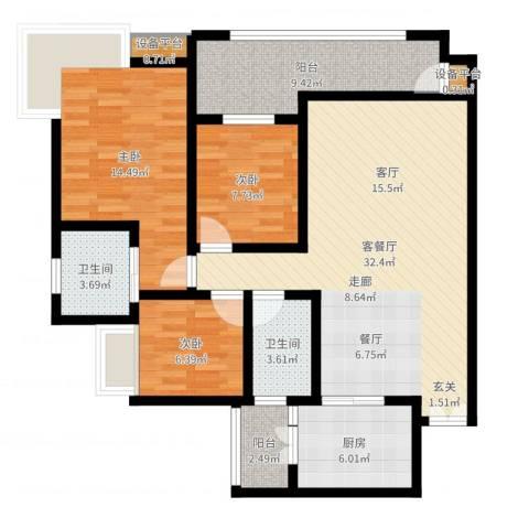 皇冠东和花园3室2厅2卫1厨109.00㎡户型图