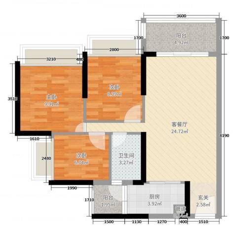 长盈翰林苑3室2厅1卫1厨87.00㎡户型图