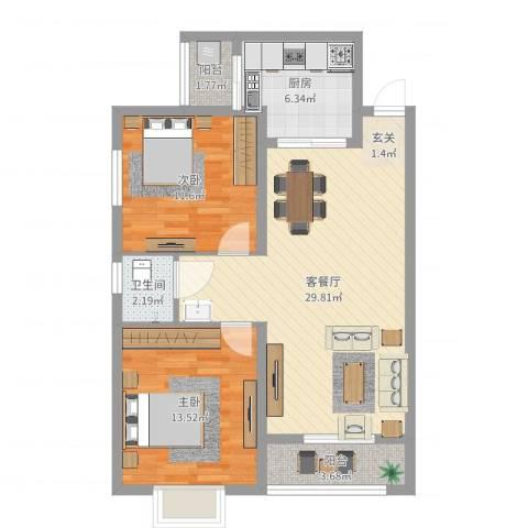 陈杨新界2室2厅1卫1厨86.00㎡户型图