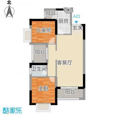 新地东方明珠91.00㎡11栋3-31层A户型2室2厅1卫1厨