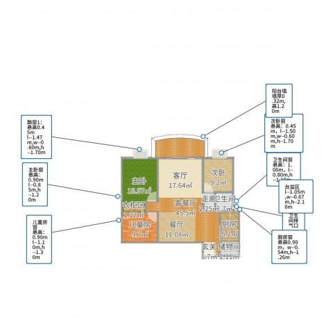 金特利大厦3室2厅1卫1厨125.00㎡户型图