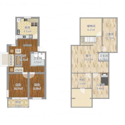 怡康新寓5室2厅2卫1厨129.13㎡户型图
