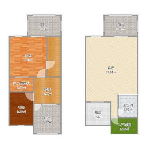 庆隆南山高尔夫2室1厅1卫1厨154.00㎡户型图