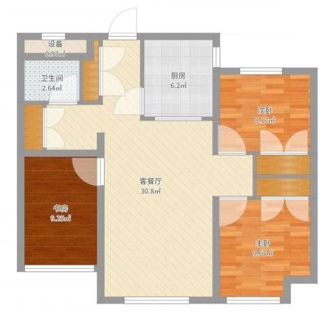 钻石湾3室2厅1卫1厨90.00㎡户型图