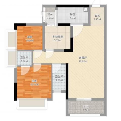 江滨香格里花园2室2厅2卫1厨86.00㎡户型图