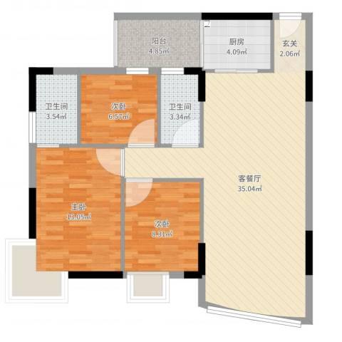 恒盈豪庭3室2厅2卫1厨98.00㎡户型图