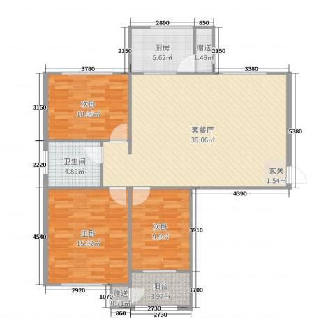 鼎秀华城3室2厅1卫1厨92.52㎡户型图