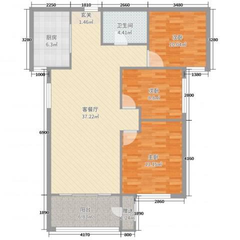 鼎秀华城3室2厅1卫1厨88.00㎡户型图