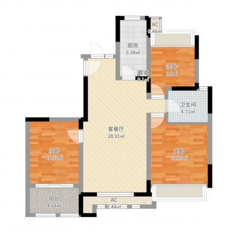 奥体新城3室2厅1卫1厨97.00㎡户型图