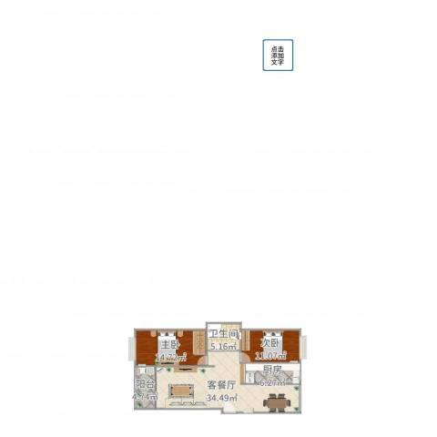 滨浦新苑2室2厅1卫1厨96.00㎡户型图