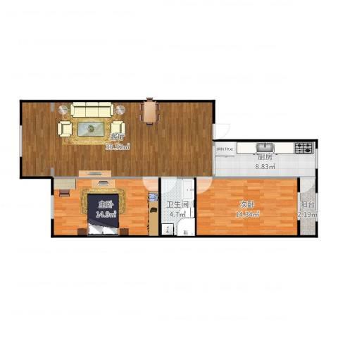 和苑2室1厅1卫1厨101.00㎡户型图
