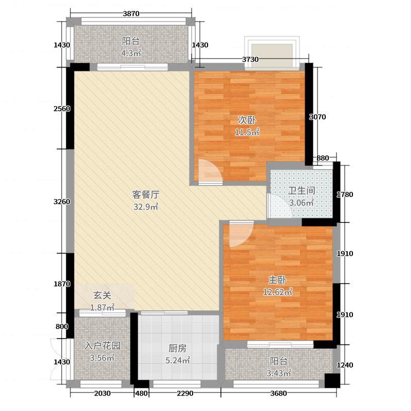 德茂公寓99.98㎡4号D户型2室2厅1卫1厨