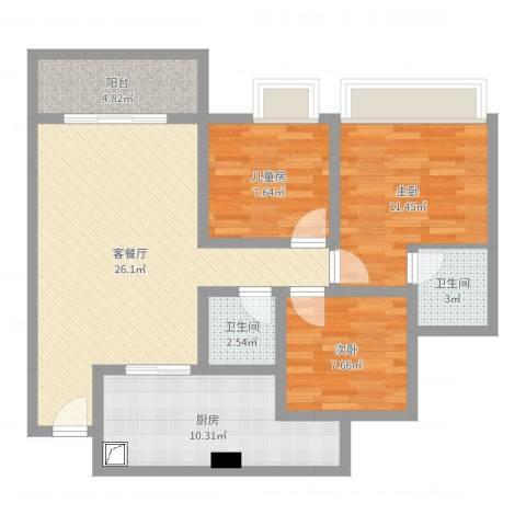 和坤和家园3室2厅2卫1厨92.00㎡户型图
