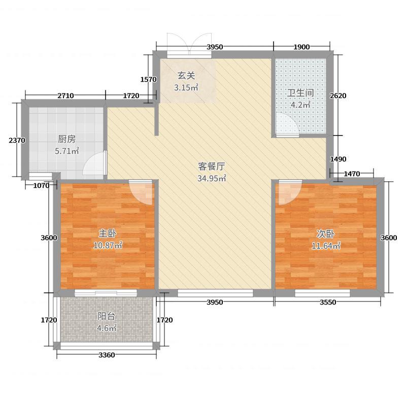 白水印象88.85㎡C9户型2室2厅1卫1厨