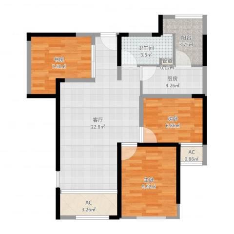 绿地卡米小城3室1厅1卫1厨79.00㎡户型图