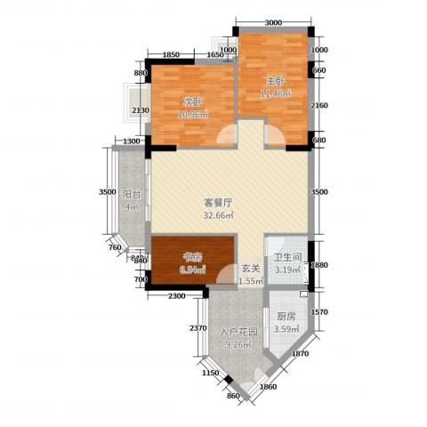 恒洲小苑3室2厅1卫1厨92.00㎡户型图