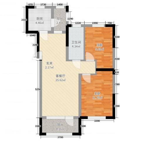依云溪谷二期2室2厅1卫1厨84.00㎡户型图